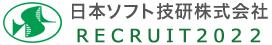 日本ソフト技研
